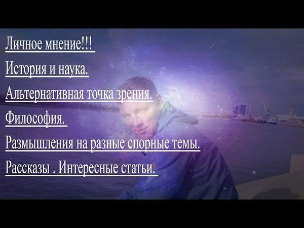 ГЛАВНАЯ ЗАГАДКА АНТАРКТИДЫ.