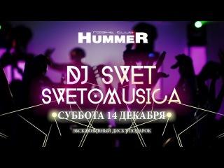 DJ SVET - Hummer Club 14.12.13