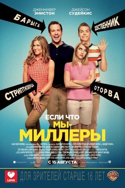 Кинотеатр Vega Фильм Димитровград
