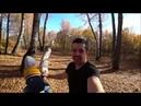 Осенний поход с сыном! Московская область.
