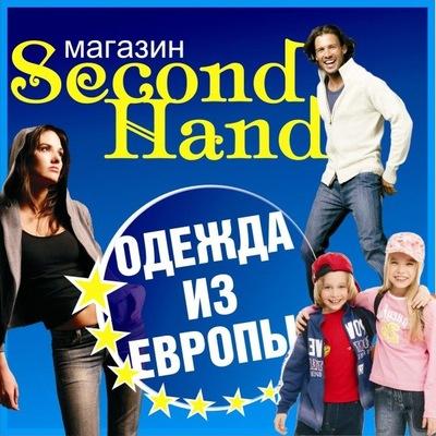 Second Hand, 8 мая 1965, Одесса, id195492353