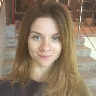 Зинаида Кагерманова