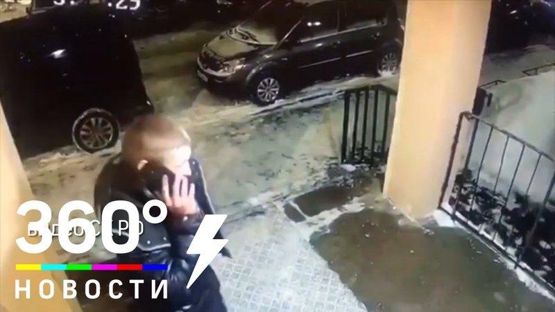 Задержанный сознался в убийстве полицейского в Подольске