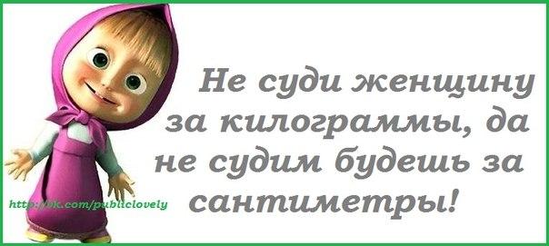 http://cs410523.userapi.com/v410523908/79e3/1Ro6QtcBNGU.jpg