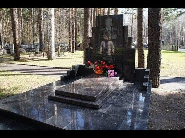 Памятник Герою Советского Союза Леониду Пономаренко (Белый Тополь 2018)