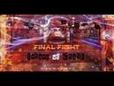Who Is King: Crash(win) vs Insane [FINAL FIGHT]