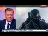 Никита Исаев. США нанесут ракетный удар по Сирии!