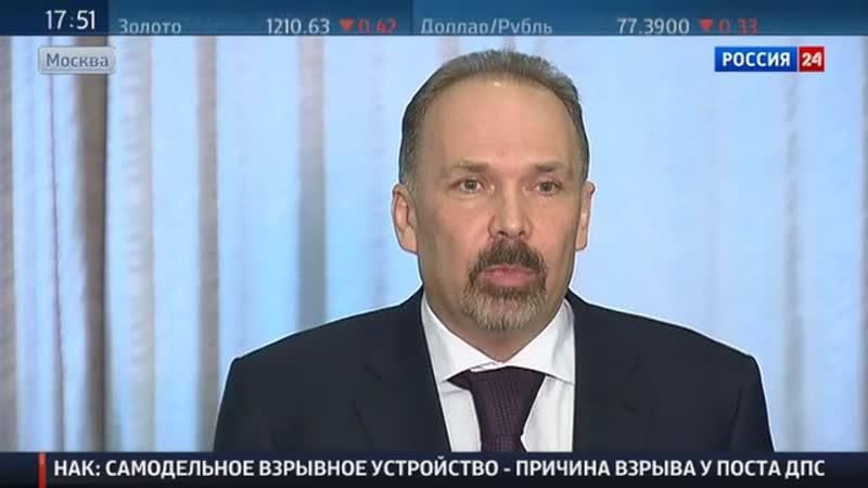 Новости на Россия 24 • В Москве прошло Всероссийское совещание по достройке объектов СУ-155
