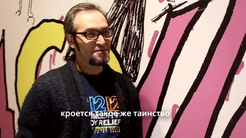 Михаил Козырев о том, что люди ищут в путешествия и лучшем способе узнать страну