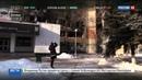 Новости на Россия 24 Эксперты убийство Гиви было осуществлено с помощью людей из его окружения