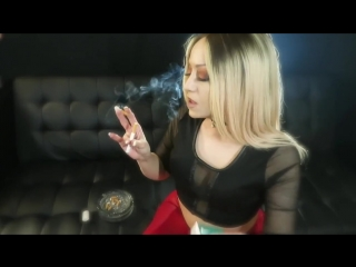 You can fuck me if you become a smoker with me