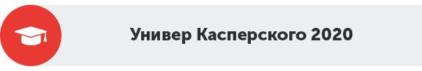 univer.kasperskyclub.com/