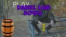 Daniel Daw - Бочка