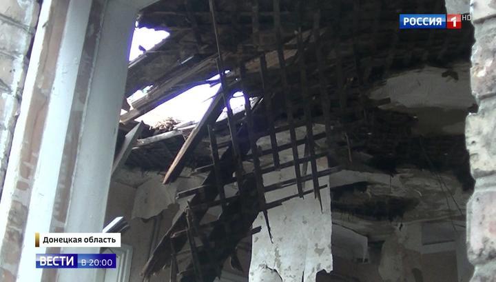 Вести.Ru: Украина усиливает обстрелы Донбасса