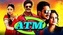ATM Aindhaam Thalaimurai Sidha Vaidhiya Sigamani Tamil Hindi Dubbed Full Movie Bharath Nandita
