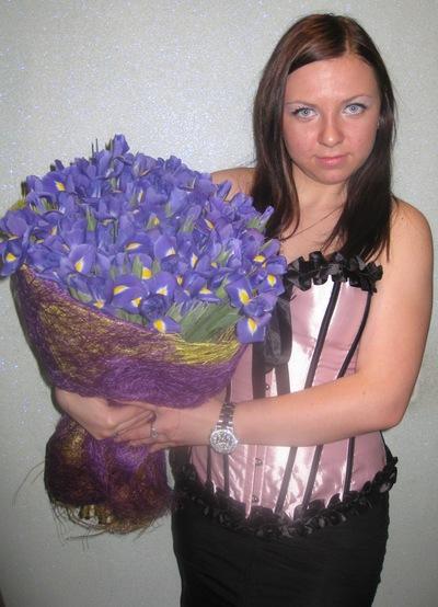 Аделина Медведева, 5 июня , Челябинск, id4895207