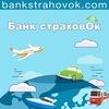 Банк страховОК