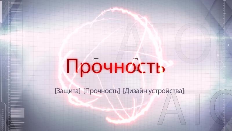 Джамп стартер ATOM 18 EVOLUTION - пусковое устройство для русской зимы