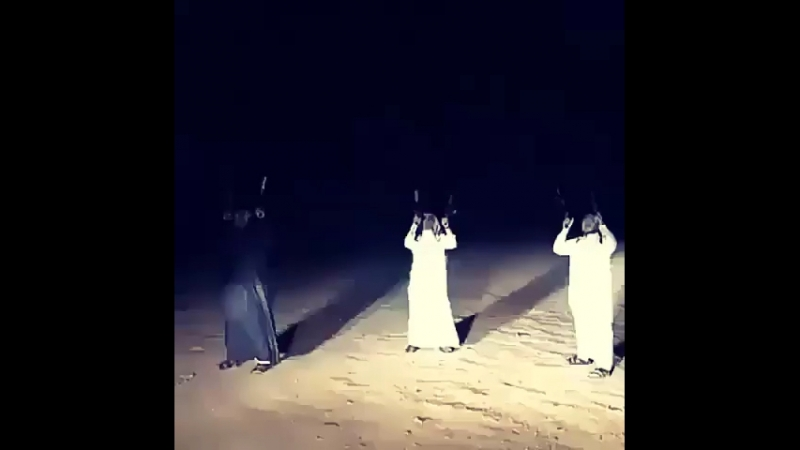 Арабы 🍷