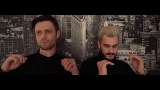 Юлик feat. Да Нил - ЧЕМПИОНАТ СЕКСА (премьера клипа)