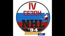 NHL94 2018 s04 Zamboni CHI partizan NSH game 1