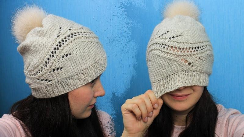 Женская шапка спицами. Шапка Хвост дракона ❄❄❄ Зима 2019