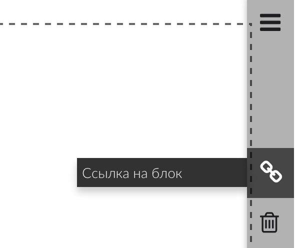f69a7b629fbd В появившемся всплывающем окошке в текстовое поле введите ссылку вида
