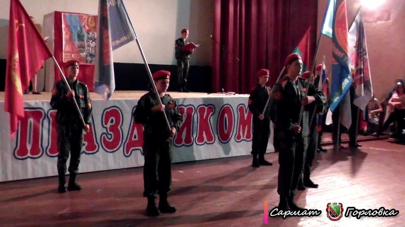 Молодая Гвардия Прошлое, настоящее, будущее! ОВПД Молодая Гвардия Донбасса