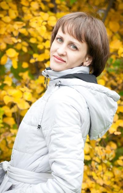 Алёна Вострикова, 25 января 1982, Барнаул, id7488470