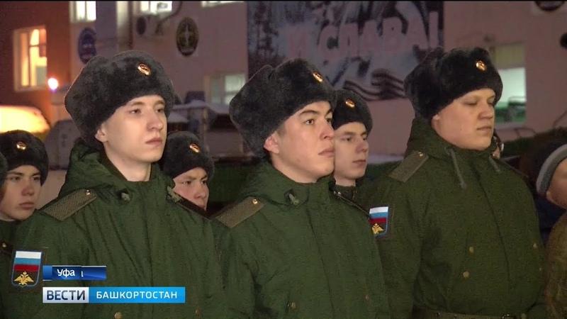 В Уфе состоялась очередная отправка призывников на военную службу