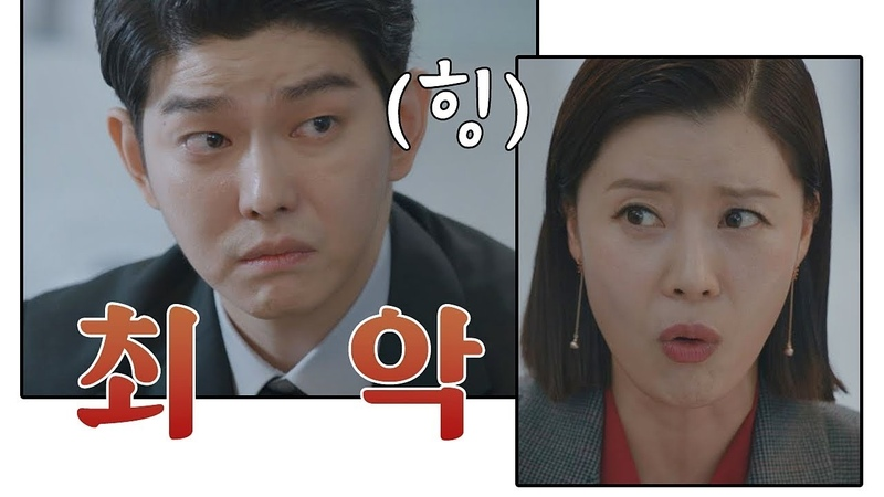 [연애상담] 모쏠 윤균상(Yun Kyun Sang)에 팩폭 날리는 유선 최악입니다↗ 일단 뜨겁4