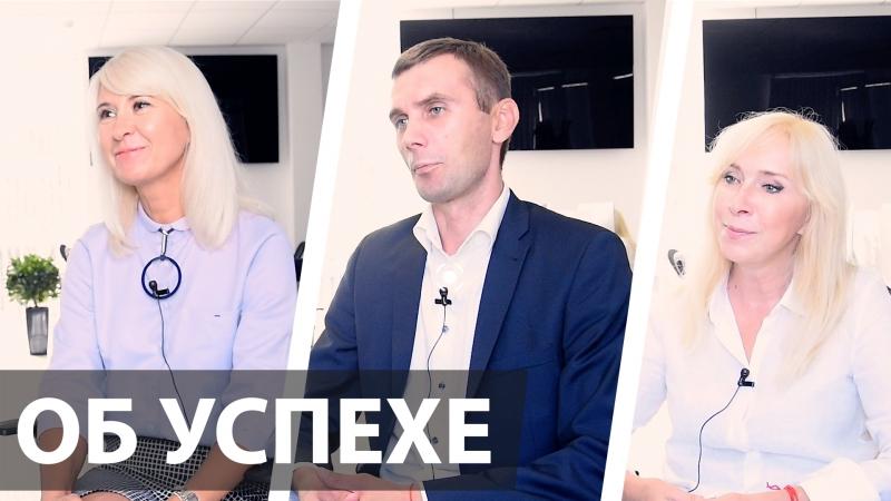 Бажинова Ольга и сотрудники третьего отдела продаж компании АСКА Недвижимость об успехе
