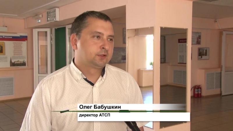 Выпускной вечер ГБПОУ АТСП 28.06.2018 г.