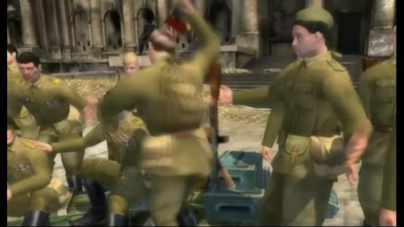В тылу врага 2 Братья по Оружию Концовка под Прощание славянки