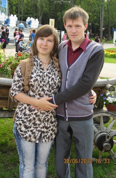 Наталья Корнишина, 20 ноября 1994, Саранск, id48399624