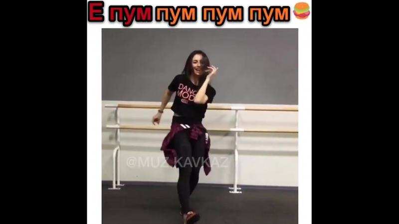 Трек Скуби Ду