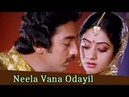 Neela Vana Odayil Kamal Haasan Sridevi Gangai Amaran Hits Vazhve Maayam Romantic Song