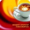 Кофейро - кофе и бесплатная аренда кофемашин!