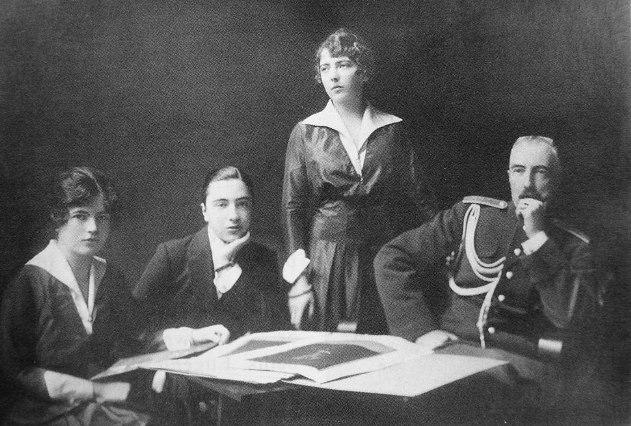 Михаил Михайлович и его дети