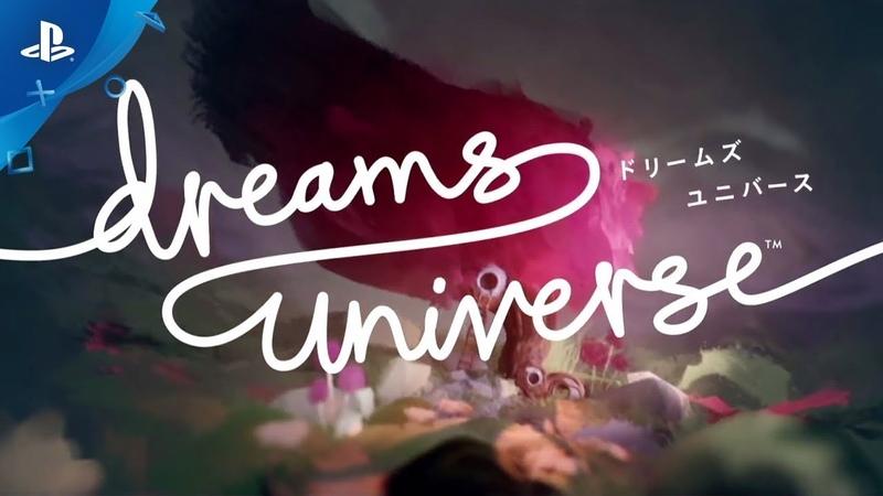 "『Dreams Universe』PlayStation® presents LIVE SHOW ""TGS2018"""