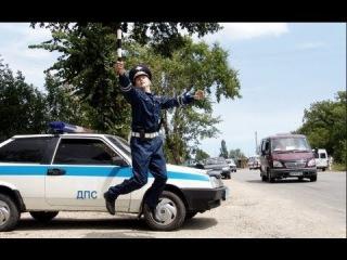 ГАИ Одесса пропал водитель! YouTube прикол!
