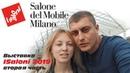 Обзор выставки Isaloni Милан 2019 Выставка мебели Тренды в дизайне