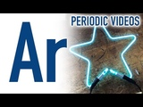 Argon (new) - Periodic Table of Videos