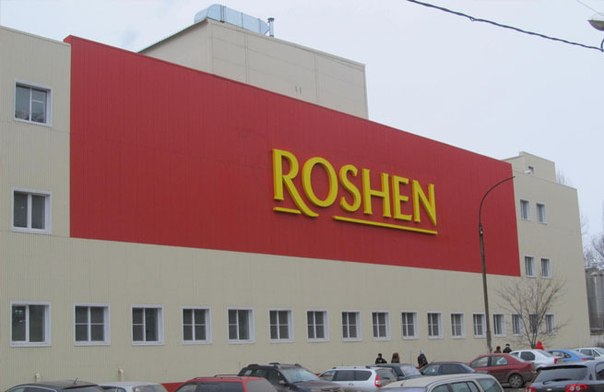"Фабрику ""Рошен"" олигарха Порошенко оштрафовали на 212 млн рублей"