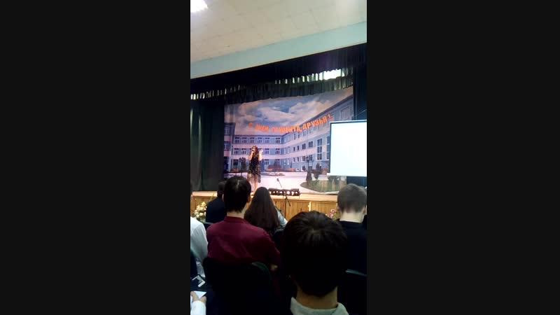 Мое выступление