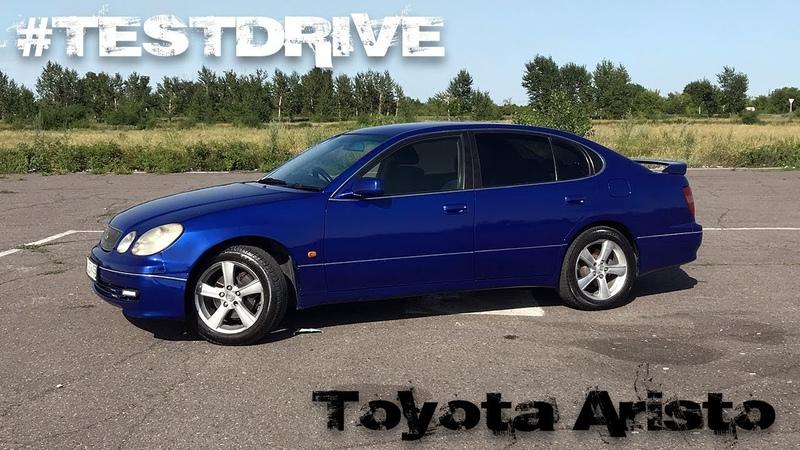 TESTDRIVE Toyota Aristo S160 [2000]