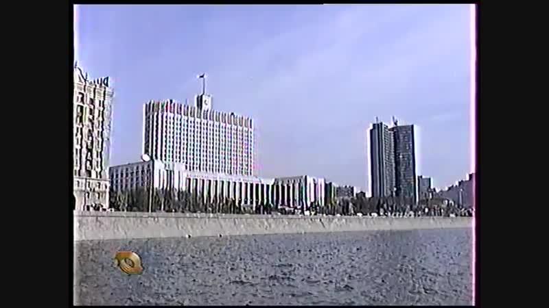 (staroetv.su) Новости (ТВ-Центр, 27.05.1999) Начало программы