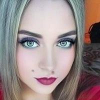 Ирина Нау