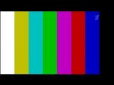 За 30 минут до начала эфира (Первый канал +8, 16 октября 2017)