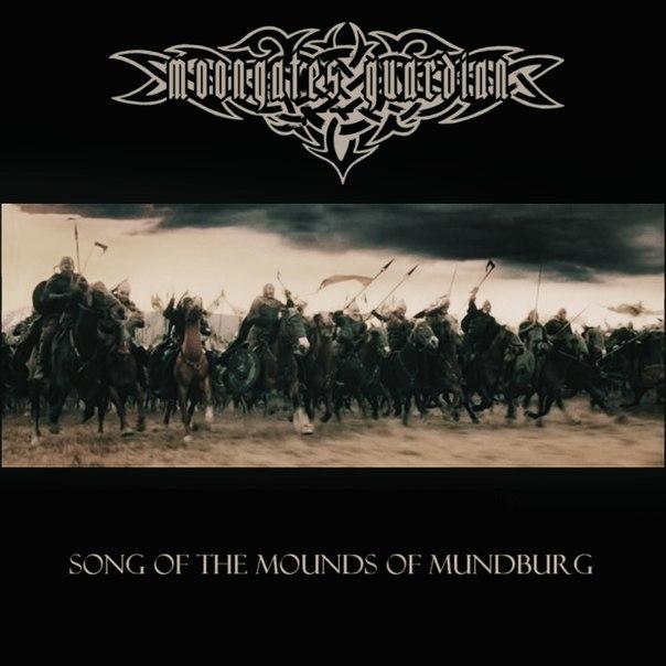 Новый сингл MOONGATES GUARDIAN - Song Of The Mounds Of Mundburg